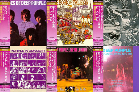 deep purple japanese paper sleeve reissues