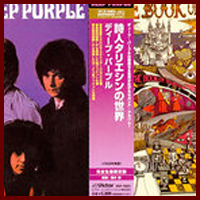 Japanese deep purple paper sleeve issues
