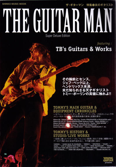 tommy bolin japanese young guitar player magazine cover the guitar man