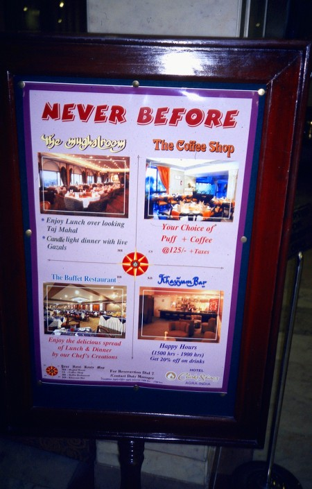 Never Before cafe menu