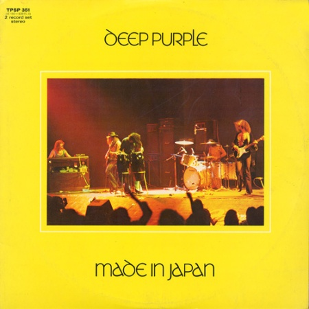 deep purple made in japan sleeve