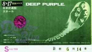 Deep Purple Tokyo Budokan Japan 1972