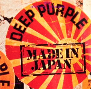 Made-In-Japan-sticker