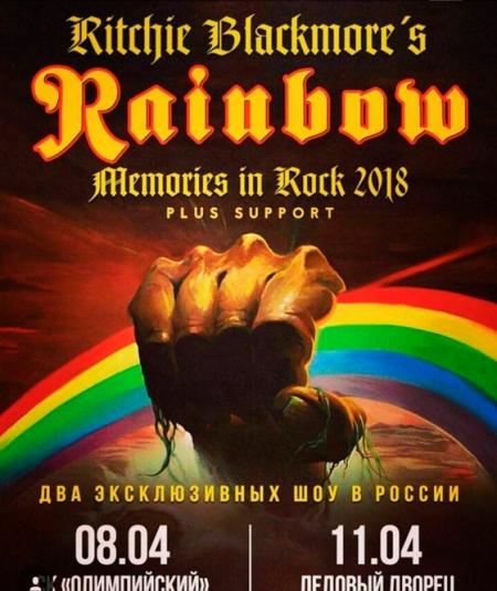Rainbow Russia shows 2018