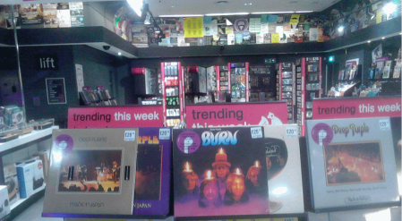 HMV Purple display