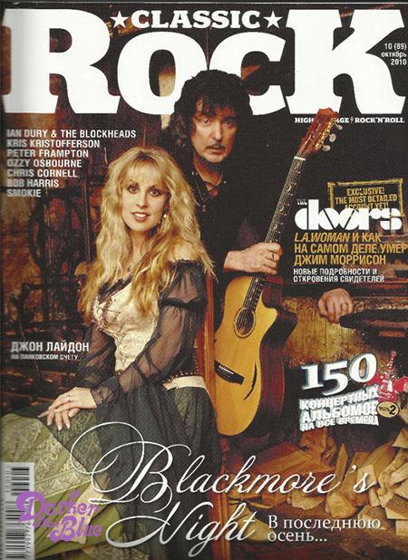 2010-10-classic-rock-russia