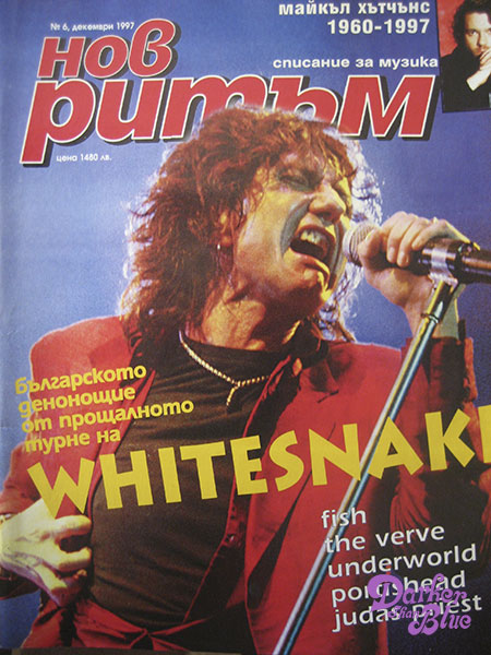 russian-mag-1997-coverdale