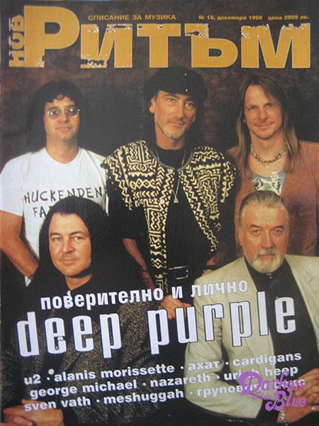 russian-magazine-1998
