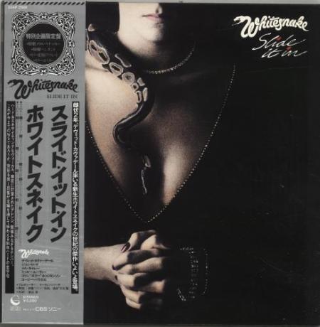 Whitesnake+Slide+It+In Japan.jpg