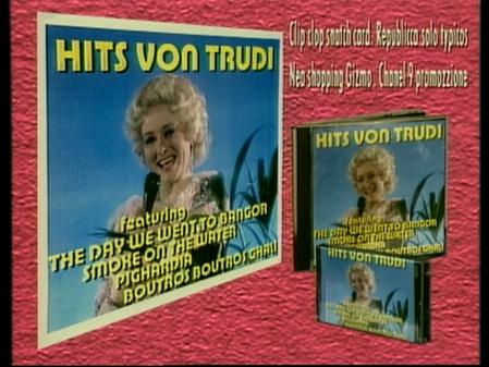 Fast Show Trudi CD.png