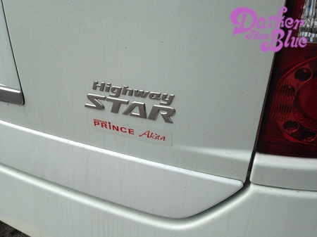Highway Star Nissan estate car.jpg